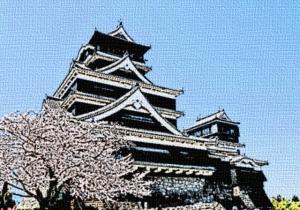 castillo kumamoto comic